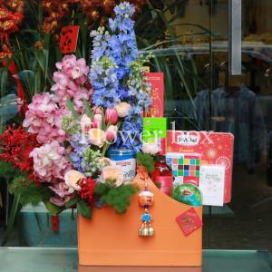 Hộp Hoa và Quà - FBGB 005